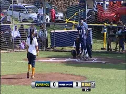 2013 Softball: Punahou vs. Kamehameha (April 3, 2013)