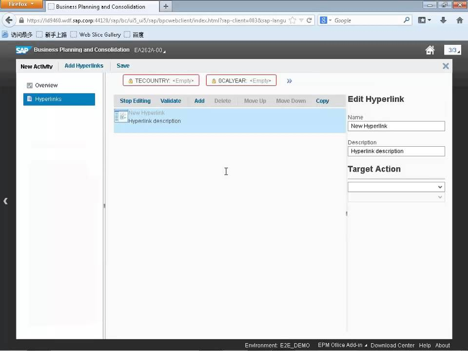 SAP BPC - Overview