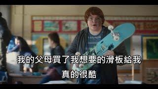 美國小學拍攝青春陽光的開學影片,但劇情逐漸出現駭人的黑暗轉折 (中文字幕)