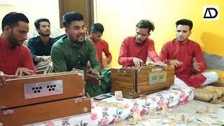 Oda Isha Bada tadfonda by Amaan Ali Khan Qawwal