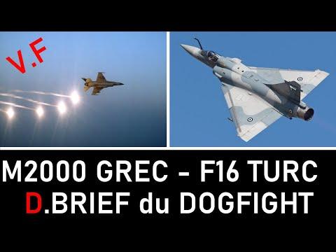 COMBAT MIRAGE 2000 GREC CONTRE UN F16 TURC. Analyse d'un pilote de chasse.