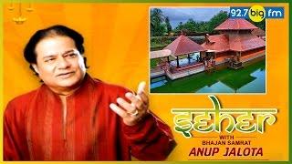 Ananthapura Lake Tem...