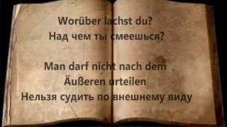 Разговорный немецкий. Аудио.А немцы говорят так..Урок 14