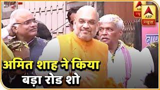 एमपी: पोस्टर हटाने पर अधिकारियों पर भड़के बीजेपी नेता | ABP News Hindi