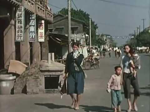 1950年代的臺灣社會(紀露霞 黃昏嶺)
