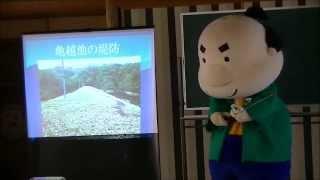 久次郎さんのふるさと学習①-岡田小学校- 2012.11.12.mp4