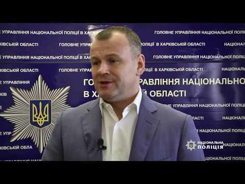 ГУ Національної поліції в Харківській області: Харківська поліція розкрила жорстоке вбивство колишнього працівника міліції