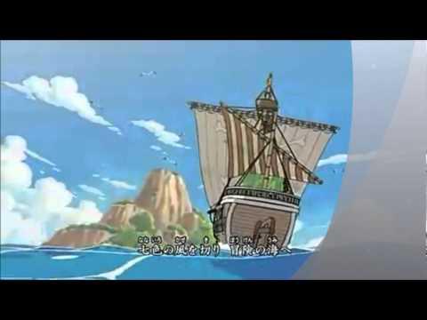 One Piece - Brave Heart [NERDHEAD ft. Kana Nishino]