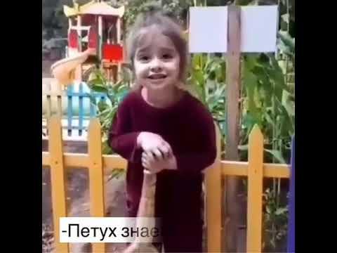 Пацан)