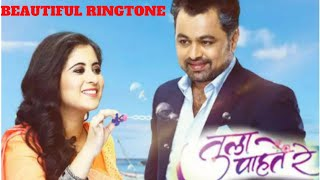 TULA PAHATE RE   TITLE SONG   RINGTONE   MAGICAL PACKAGE