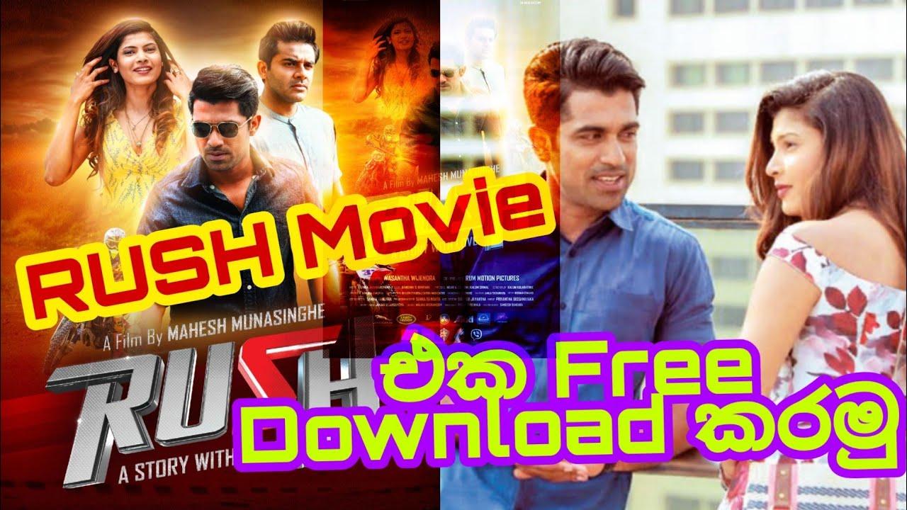 New Sinhala Movies Download