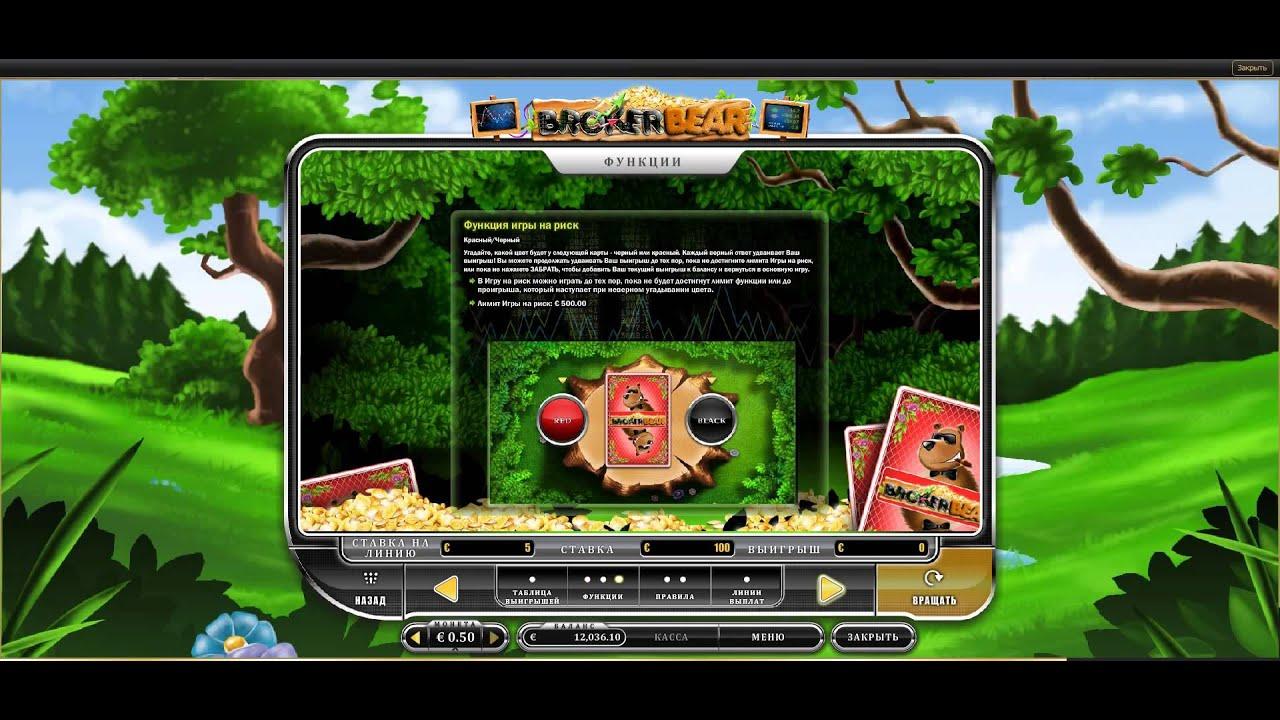 Игровой автомат оливер бар бесплатно онлайн