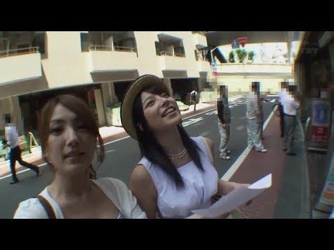 We Bring Tsubasa Amami and Ai Uehara to Your Home thumbnail