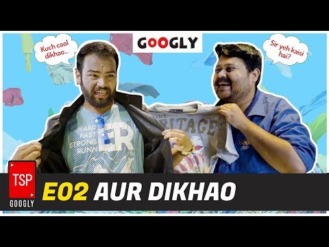 TSP Googly E02 | Aur Dikhao