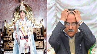 पूर्वराजा  Gyanendra shah संग डराए नेताहरु रास्ट्रपति छोरीको बिहेमा  || हेर्नुहोश रमाइलो विडियो