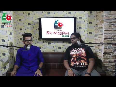 Lincoln (Artcell) & RJ Asif | Radio Ekattor 98.4 FM | Eid Special Live