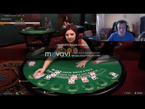 Проигрывает все в онлайн казино рулетка видеочат знакомства онлайн бесплатно без регистрации