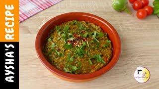 ভুনা বেগুনের ভর্তা    Vuna Beguner Vorta, Bangla    Begun Bhorta, Bangladeshi vorta Recipe