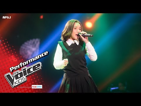 Thumbnail: ณิก้า - เพลงลูกกรุง - Knock Out - The Voice Kids Thailand - 11 June 2017