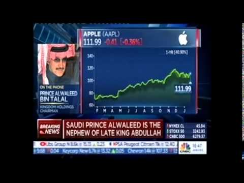 CNBC - Phone interview with Prince Alwaleed bin Talal 23-01-2015