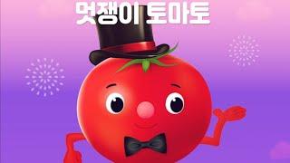 추석특집 2차 방송 (9시에 시작)