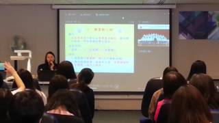 講座四:全校共同參與的閱讀獎勵計劃 (中華基督教會何福堂書院
