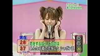 Morning Musume Song Contest 4