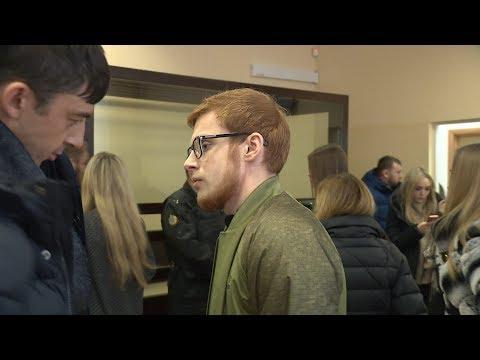 В Костроме вынесли приговор студенту, насмерть сбившему 20-летнюю девушку на улице Советской