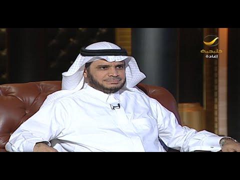 """قبل توليه المنصب.. شروط وزير التعليم الدكتور أحمد العيسى لتحقيق """"تعليم لائق"""" بالمملكة #1"""