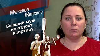 Мужское / Женское. Выпуск от 02.03.2021 Москвич и колхозница.