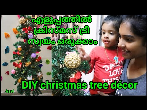 DIY christmas tree decor Easy & cheap & homemade christmas decor Flipcart Christmas tree Review Asvi