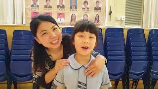 Publication Date: 2018-06-15 | Video Title: 敬師日特輯