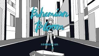 【2019/08/07発売】 seeeeecun New Album「Bohemian Bloom」告知