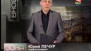 """""""Зона безопасности"""" о работе Брестской таможни"""