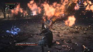 Bloodborne Watch Dog of the Old Lords easy tactic