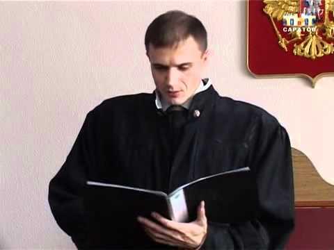 видео: Огласили приговор по делу Андрея Попова