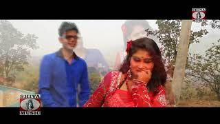 New #Khortha Video Song 2019 - Bidiya saghli Rani #Bhojpuri Khortha #Jharkhandi Song