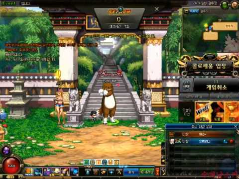 KDNF PvP Male Striker 1980+ RP 05-27-2015