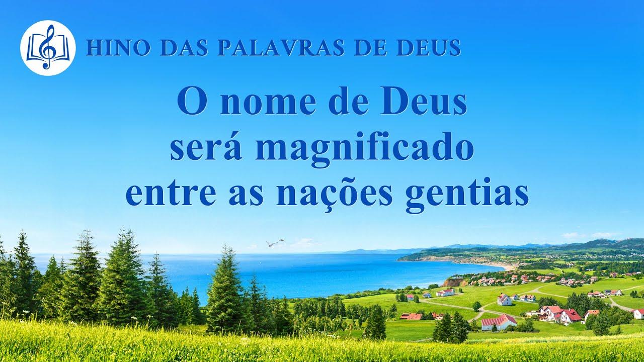 """Música gospel 2020 """"O nome de Deus será magnificado entre as nações gentias"""""""