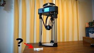 3Dプリンターで商品開発してみた!