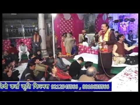 Sanjay Pareek-Prem tumse kiya-Khatu Shyam Bhajan