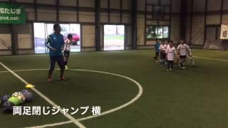 少年サッカー練習メニュー コーディネーション能力を身に付けるステップウォーミングアップ
