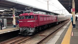 武蔵野線 205系M32編成 インドネシア配給 新習志野駅発車