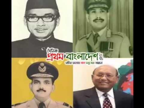 Radio Speech after Killing Sheikh Mujibur Rahman