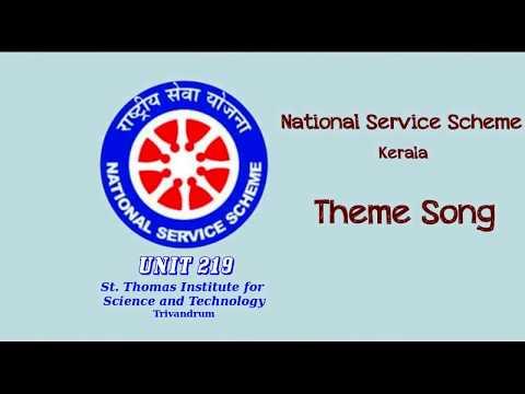 NSS song malayalam