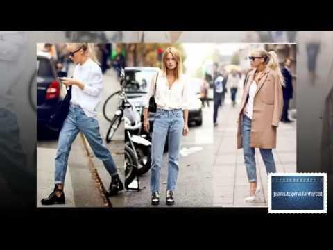 30 июн 2018. Ну очень драные джинсы. Модные женские джинсы 2018 года: ну очень драные джинсы. Вечная классика. Модные женские джинсы.