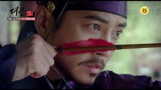 [Grand Prince] Episode 15 Preview
