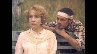 Вера и Сергей (Инна Чурикова и Игорь Скляр) из к/ф Год собаки (1994)
