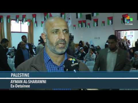 Palestine: Protest At Ministry Of Detainees And Ex-Detainees