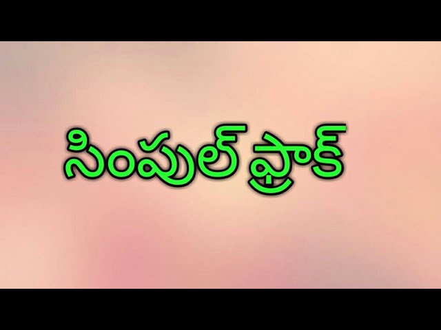 Small Frock cutting and stitching in Telugu
